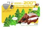 2007年年賀状 by 05cube