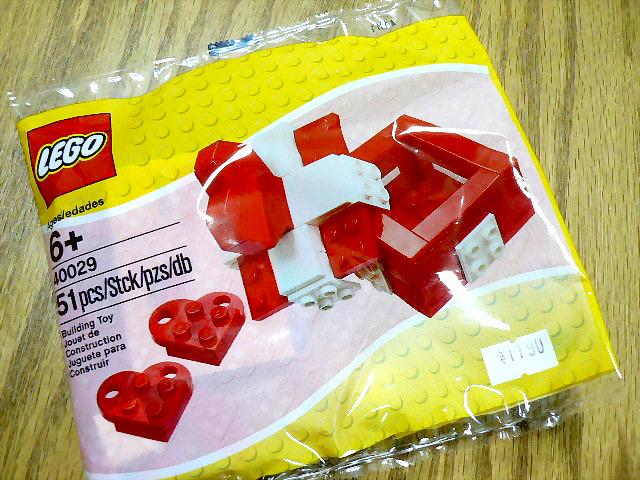 #40029 Valentine's Day Box