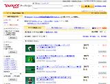 Yahoo!オークション LEGOパーツ、部品