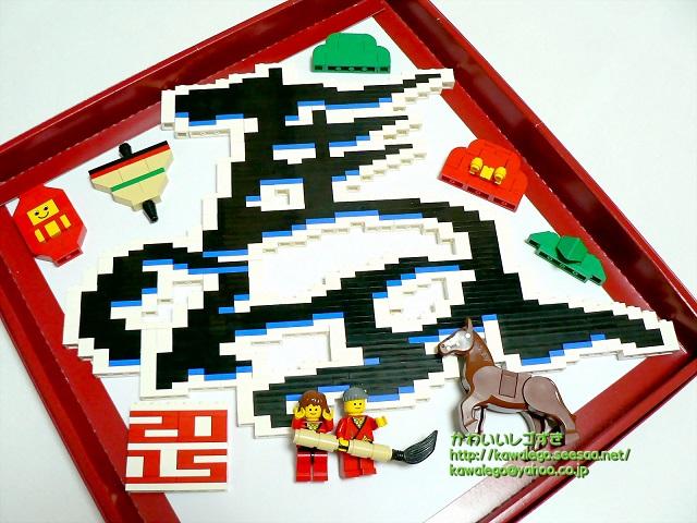 2014年 レゴ年賀状「午(馬)」 明けましておめでとうございます