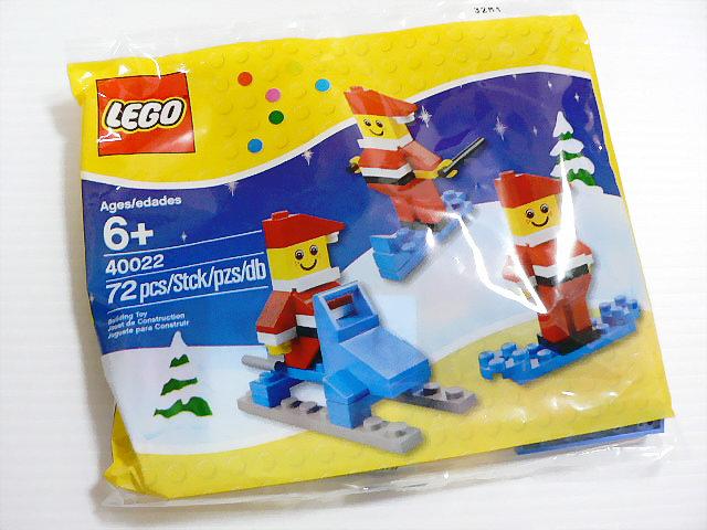 40022 Mini Santa Set