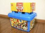 #4679 LEGO Strata Blue