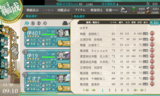 俺提督 育成状況 2013/12/30