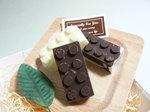 チョコレートブロック