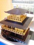 古都京都の文化財(金閣寺)