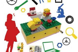 レゴブロックで手作りオルゴールをつくろう