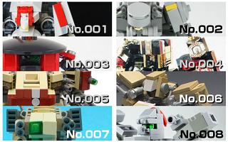 レゴロボプラン2013-第1回 8つの作品公開中!