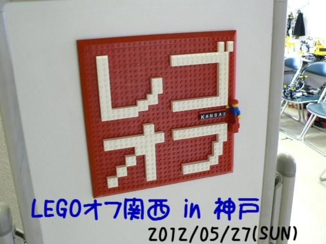 lok_000.jpg