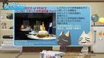 mainichi_20081014_1.jpg