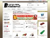 >レゴブロック販売〜ブリッカーズ〜レゴ パーツ、ミニフィグ、セット通販