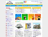 レゴブロック専門店ブリックストア/LEGO/世界中のレゴブロックをネット通販!幅広い品揃えのレゴショップです。レゴスターウォーズ 等