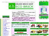 LEGO//レゴパーツ販売//「ECO BRICK(エコブリック)」