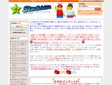 レゴパーツ(LEGO)販売‖StarBrick37(スターブリック)☆